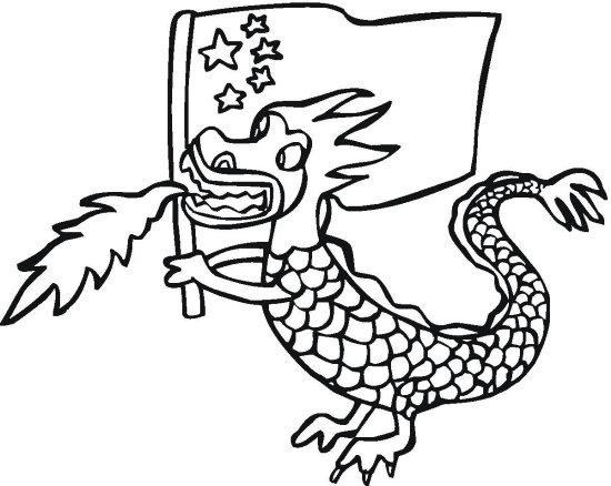 Dragon and Flag Dragon Coloring Page
