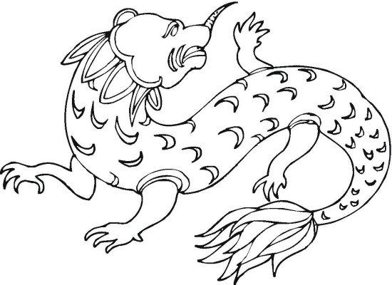 Salamander Dragon Coloring Page